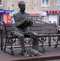 Скульптура ветерана