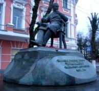 Памятник А. Л. Чижевскому