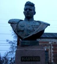 Бюст А. Т. Карпова