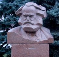 Бюст Карла Маркса