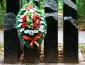 В 1999 году в Калуге на Золотой аллее открыт памятник жертвам политических репрессий