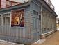 В 2012 году в мемориальном доме декабриста Г. С. Батенькова открылся Музей 1812 года
