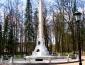 В 1936 году открыт памятник (обелиск) Константину Эдуардовичу Циолковскому в Калуге в Парке Циолковского