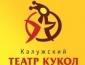 В 1992 году в Калуге открылся муниципальный Театр кукол