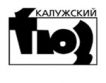 Калужский ТЮЗ