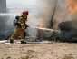День пожарной охраны России