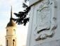 В 1965 году образовано Калужское отделение Всероссийского общества охраны памятников и культуры