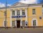 В 1773 году по указу Екатерины II в Калуге была открыта губернская почтовая контора