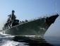День образования Тихоокеанского военно-морского флота в России