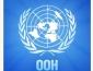 День государственной службы ООН