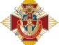 День юридической службы министерства внутренних дел