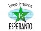 День эсперанто
