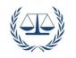 Всемирный день международного правосудия