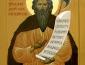 День памяти Блаженного Лаврентия Калужского