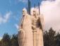 В 1988 году открыт памятник в честь 500-летия Великого стояния на Угре
