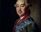 В 1778 году Михаил Никитич Кречетников назначен генерал-губернатором Калужской губернии