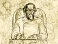 В 1966 году прошли первые чтения, посвященные наследию К. Э. Циолковского