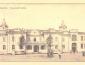 В 1875 году было открыто одно из зданий театра в Калуге
