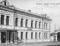В 1875 году было основано Калужское реальное училище