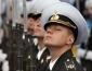 День моряка-надводника в России