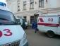 В 1922 году в г. Калуге начал работать пункт скорой медицинской помощи