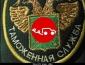 День таможенника Российской Федерации