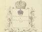 В 1878 году был утвержден герб Калужской губернии