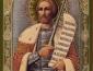 Дни празднования Святого Александра Невского