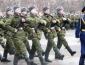 Всероссийский день призывника в России