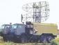 День образования радиотехнических войск ВВС РФ