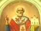 День Святителя Николая Чудотворца — Николин день