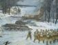 День начала контрнаступления советских войск против немецко-фашистских войск в Битве за Москву