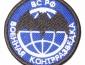 День российской военной контрразведки