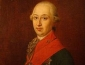 В 1738 году родился Евгений Петрович Кашкин
