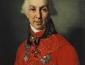 В 1802 году в Калугу прибыл Гавриил Романович Державин
