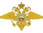День штурмана Военно-Морского Флота Российской Федерации