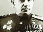 В 1898 году родился Василий Васильевич Глаголев