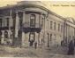 В 1871 году в Калуге была открыта Городская Управа