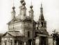 В 1860 году в городе Калуге родился Александр Александрович Ростиславов