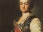 В 1743 году назад в Петербурге родилась Екатерина Романовна Дашкова