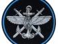 День образования Службы Военных Сообщений — ВОСО