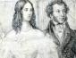 В 1830 году состоялась помолвка Н. Н. Гончаровой и А. С. Пушкина