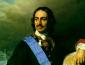 В 1719 году указом Петра 1 образована Калужская провинция из 9 уездов