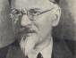 В 1919 году в Калугу прибыл М.И.Калинин, председатель ВЦИК