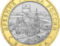 В 2009 году выпущена монета с изображением герба Калуги