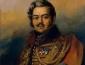 В 1784 году родился Д. В. Давыдов, герой Отечественной войны 1812 года