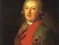 В 1730 году родился Петр Степанович Протасов