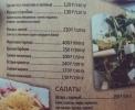 Фотоальбом «КУХНЯ» Ресторан