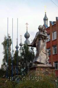 Скульптура Былина в Калуге