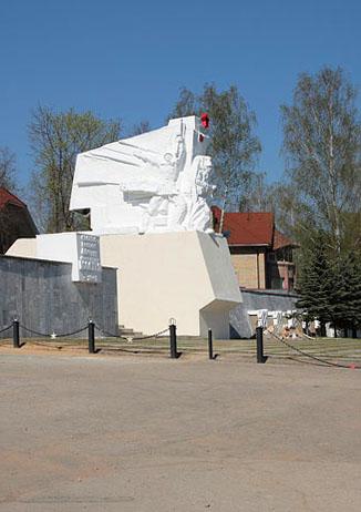 Памятник воинам 50-ой армии